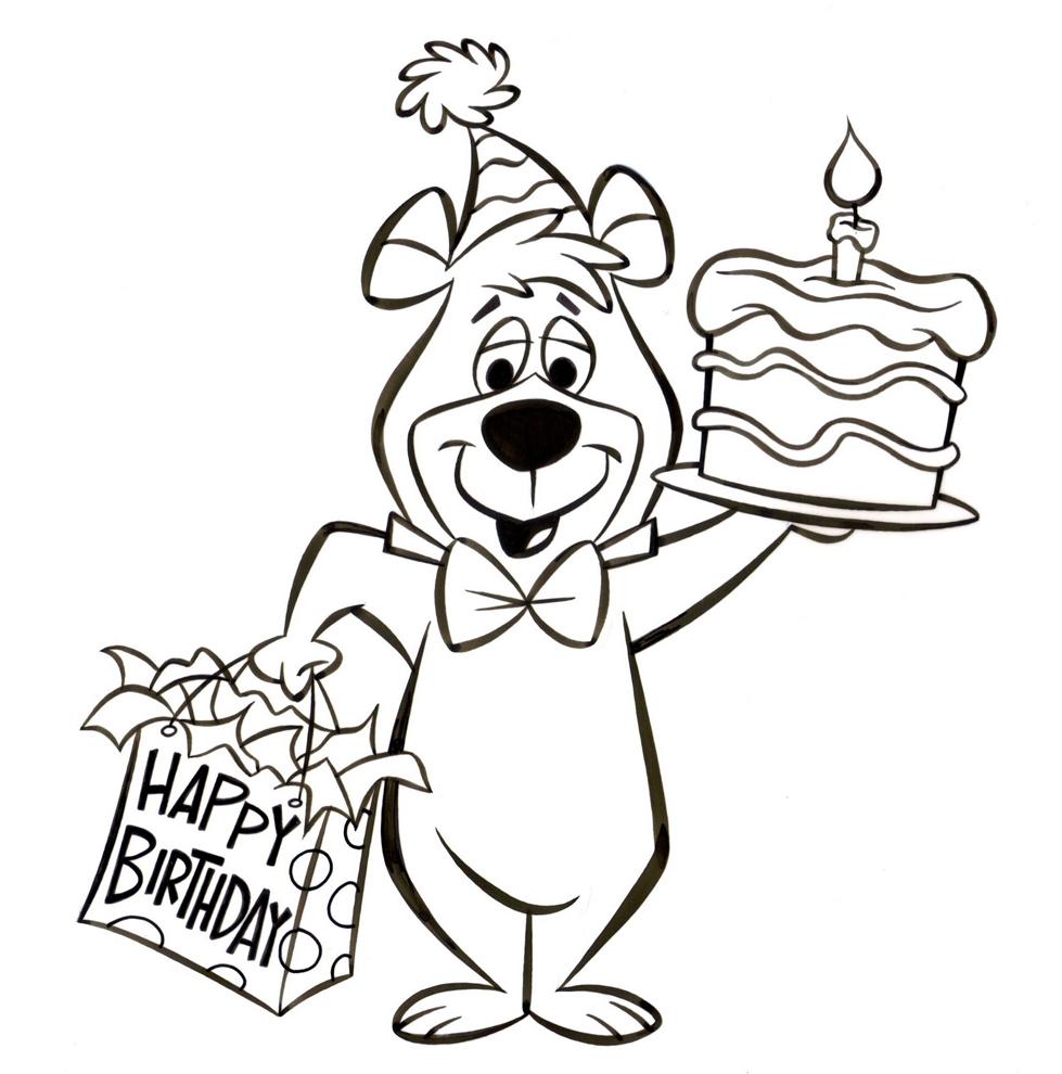 Top Disegno di Bubu Torta di Compleanno da colorare per bambini  MU58